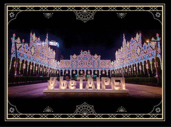 2019 Taipei Banquet of Lights (Image from PX Mart)