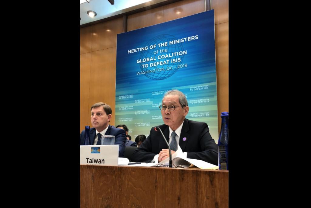 我國駐美代表高碩泰6日出席全球反制伊斯蘭國聯盟部長級會議(照片翻攝自駐美代表處臉書: https://goo.gl/KNPY3k)