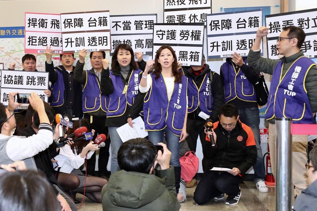 Taoyuan Pilots Union began striking at 6 a.m. Friday morning