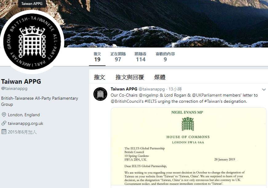 British Members of Parliament wrote a letter to IELTS demanding a name change for Taiwan (screenshot from Taiwan APPG Twitter account).