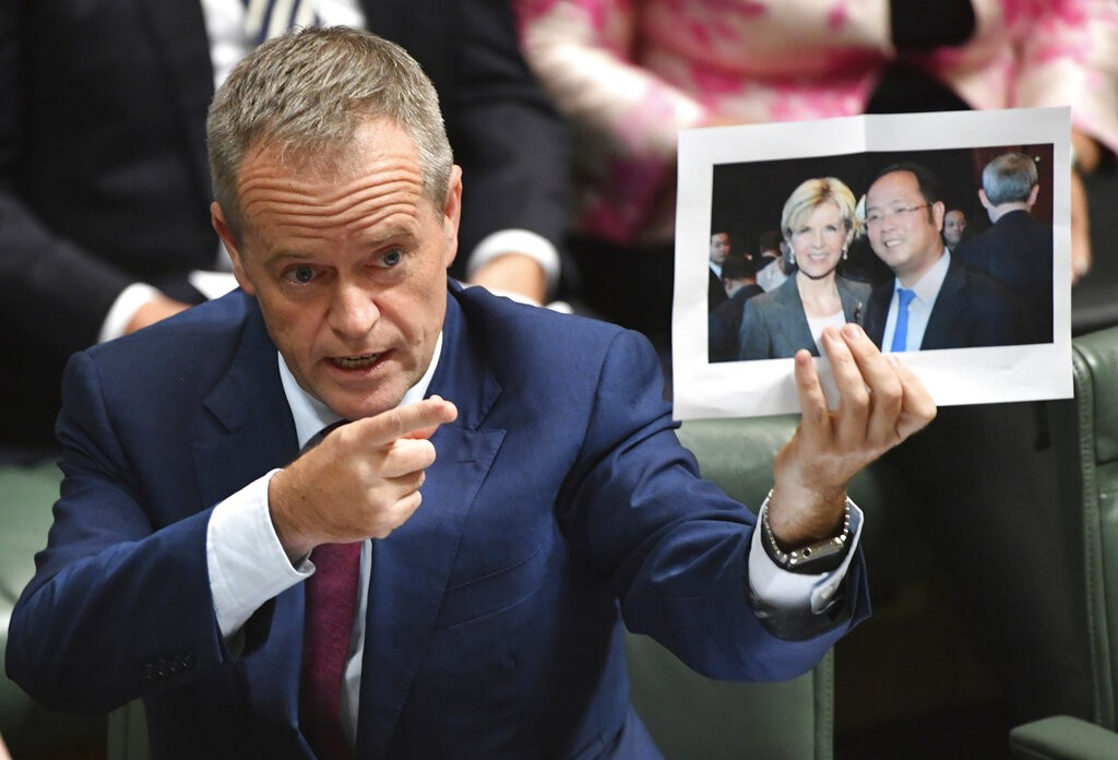 中國富商黃向墨被澳洲政府取消居留權和入境許可。(美聯社)