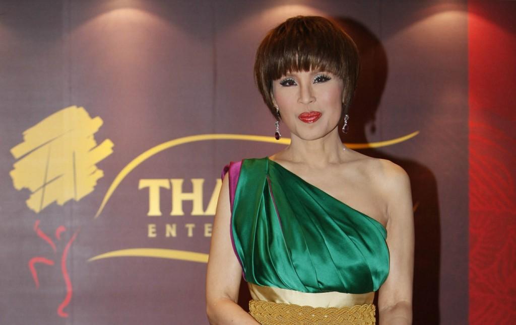 Thai Princess Ubolratana in 2010