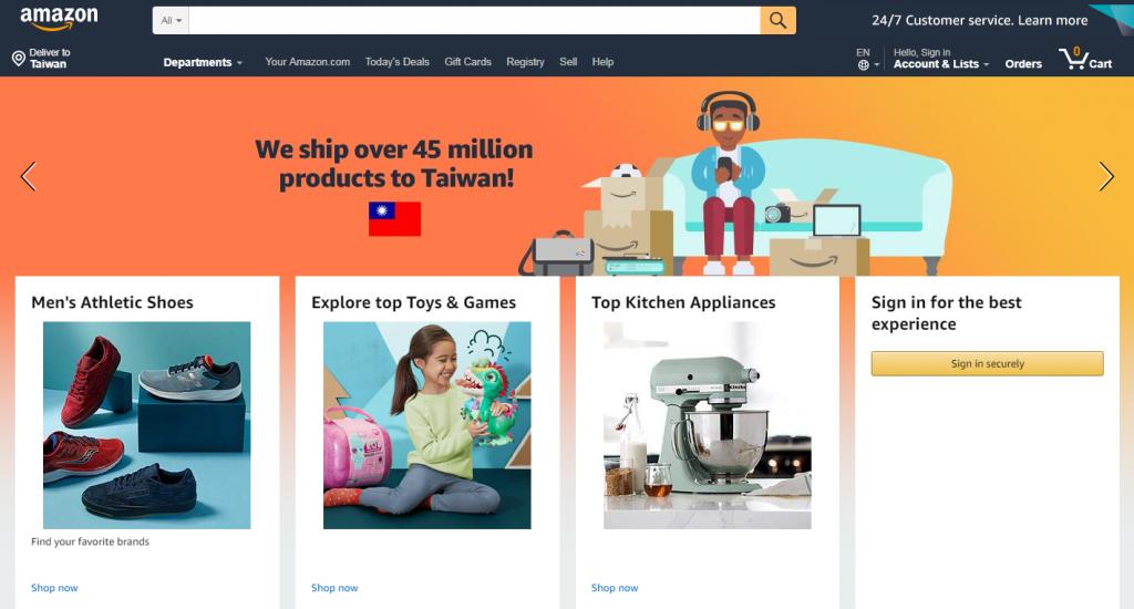 Amazon這樣支持臺灣(圖/amazon.com)