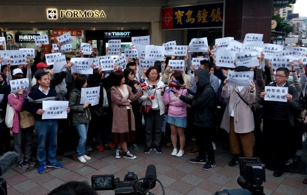 Air China ground crew members protest.