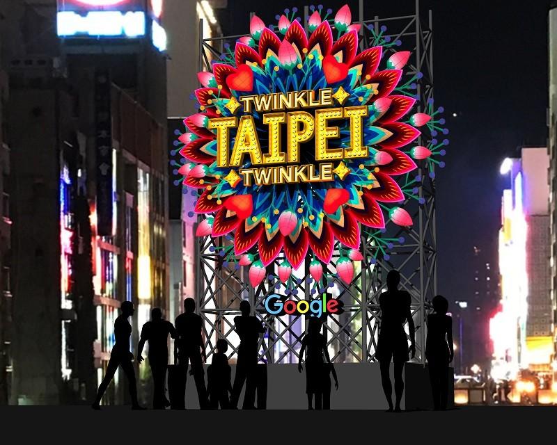 2019 Taipei Lantern Festival to highlight lig    | Taiwan News