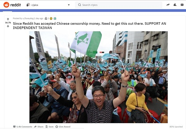 Tencent invests $150m in Reddit sparking free speech protests across the site