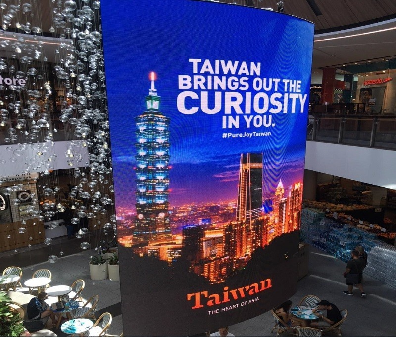 (Photo courtesy of Taiwan Tourism Bureau)