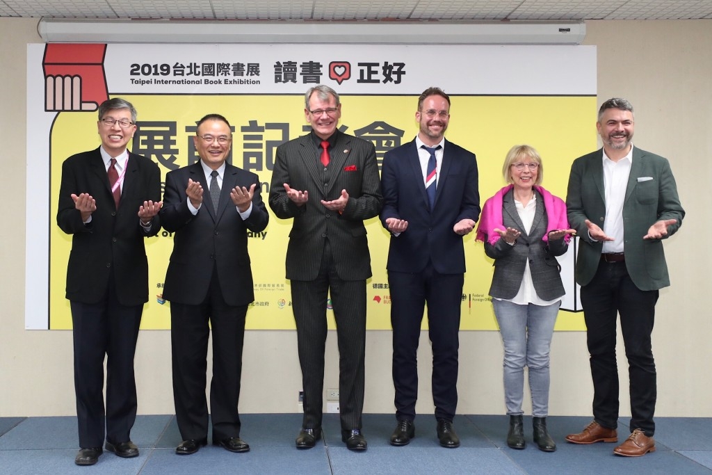 Organizers of the 2019 Taipei International Book Exhibition (TIBE) and representatives from the German pavilion attend the TIBE press conference on Fe