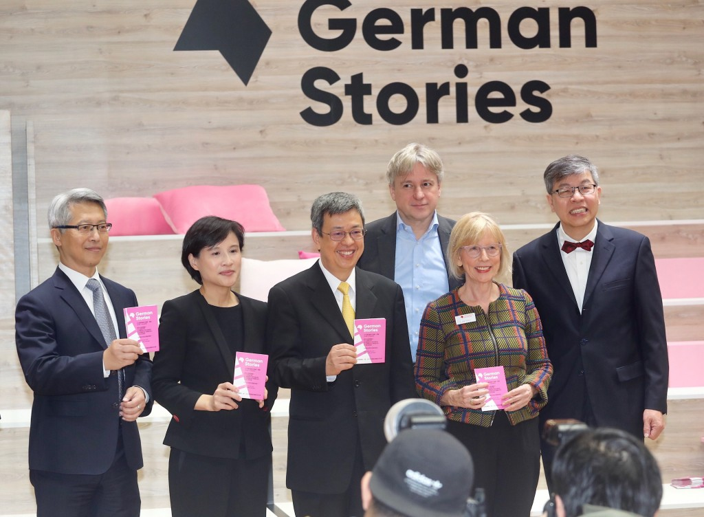 Vice President Chen Chien-jen (center) opens the 2019 Taipei International Book Exhibition on Jan. 12 (Source: CNA)