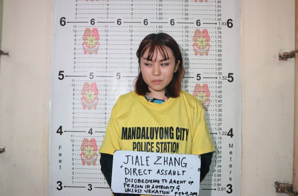 Mugshot of Zhang. (Photo from PIO NCRPO Facebook page)