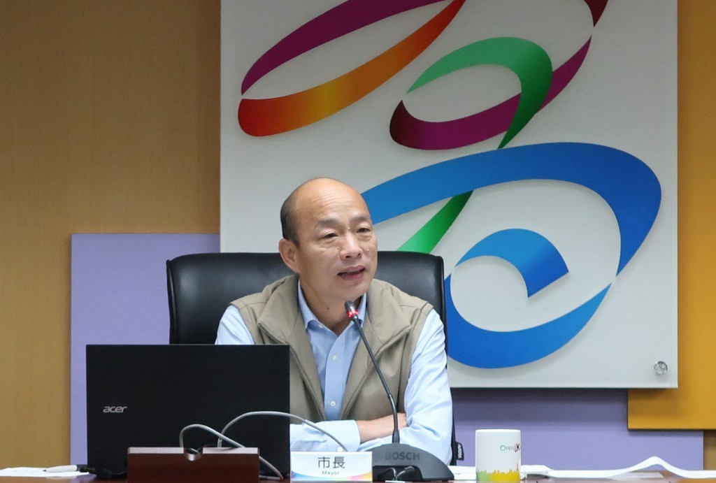 File photo: Kaohsiung Mayor Han Kuo-yu