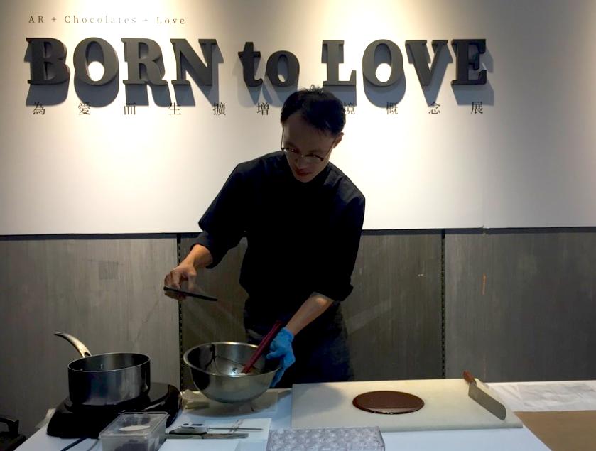約會新去處!松菸攜手巧克力品牌推出「為愛而生擴增實境概念展」(圖/台灣英文新聞 Lyla Liu)