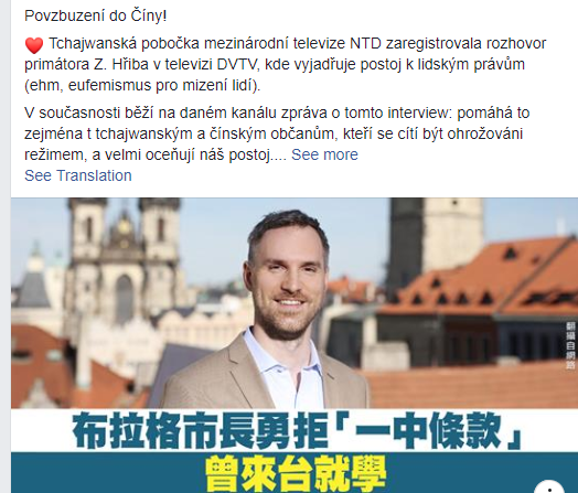 Prague Mayor Zdeněk Hřib speaks out in favor of Taiwan (photo from Facebook).