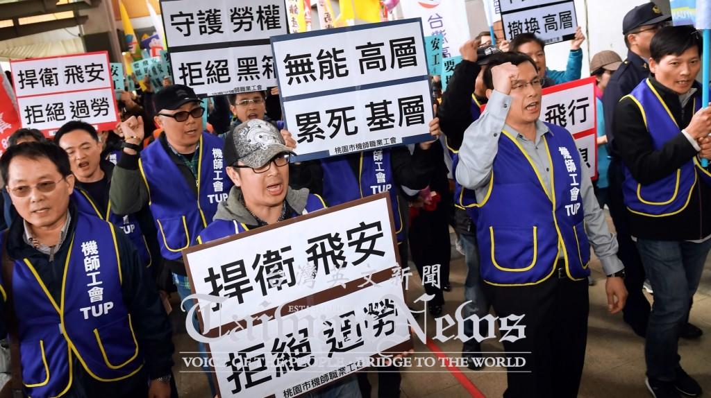Taiwan News Weekly Roundup - February 15