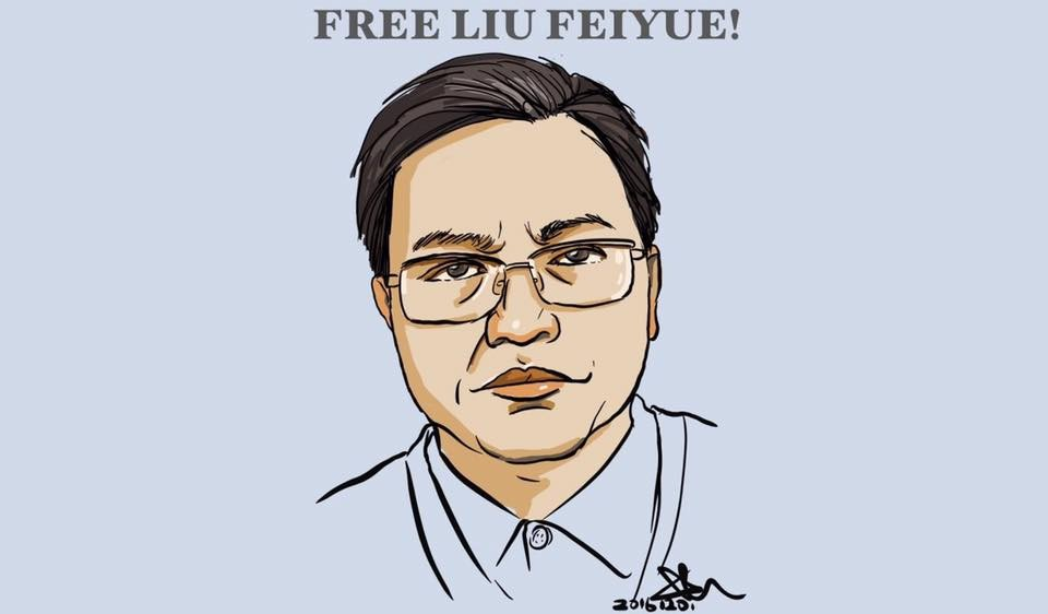 Image from Freedom for Liu Xiaobo Action Group FB page