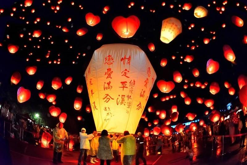 Lantern festival activities across Taiwan