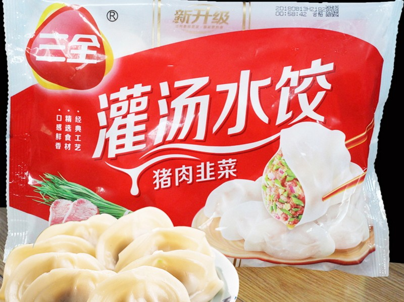三全豬肉水餃(圖/中央社)