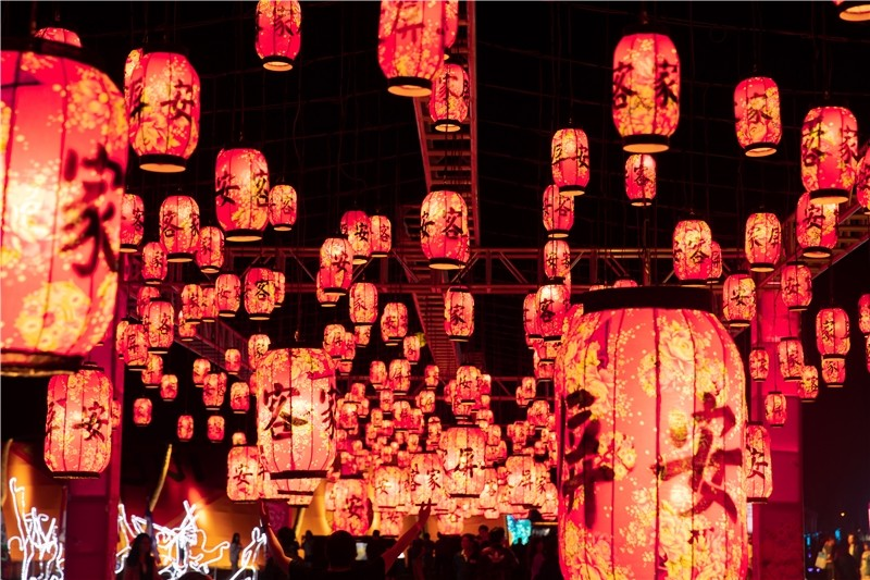 (Photo from 2019taiwanlantern.taiwan.net.tw)