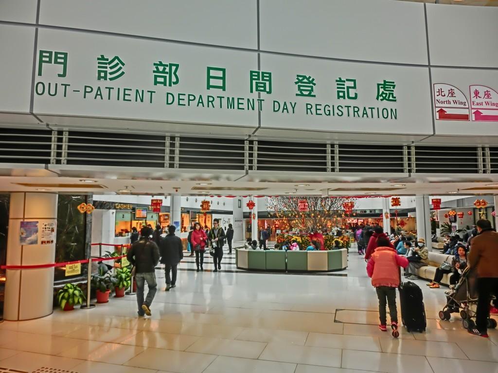 香港聖德肋撒醫院(圖片來源:維基百科)