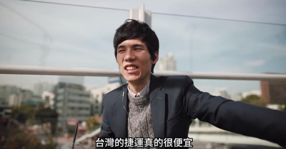 (圖擷取自京欽youtube網站)