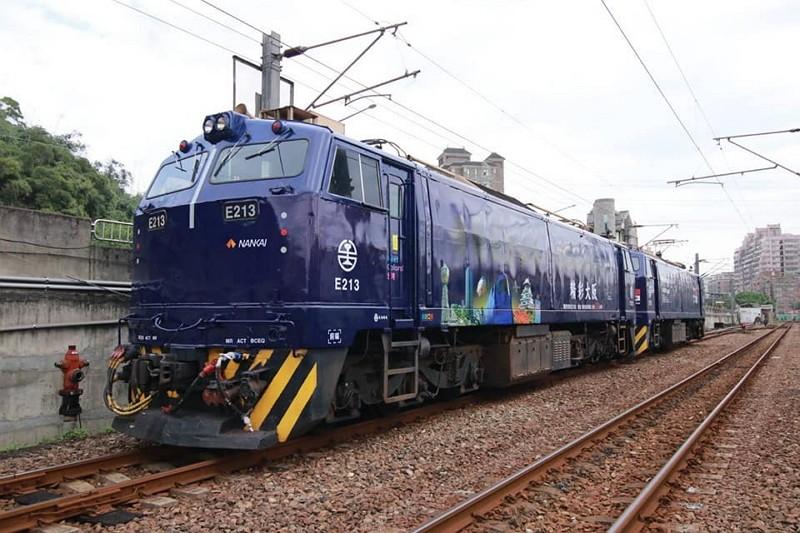 Taiwan Railways train (Photo/FB@railway.gov.tw)
