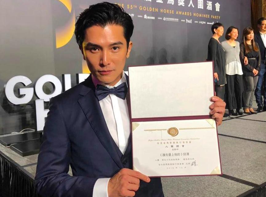 邱澤雖與金馬擦肩而過,卻榮獲「大阪亞洲電影節」頒發「亞洲之星獎」(圖/邱澤臉書)