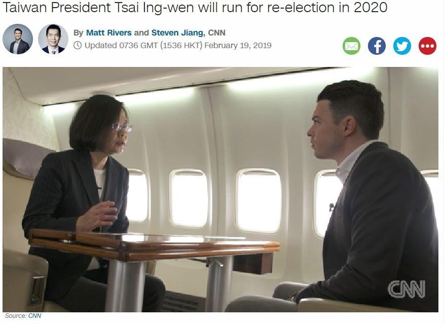 (Screenshot from CNN website)