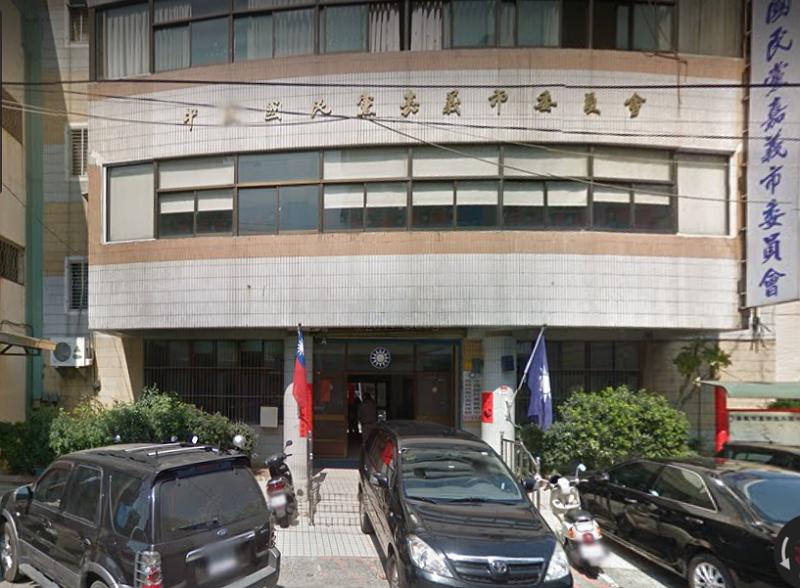 國民黨嘉義市黨部(圖/Google Maps)