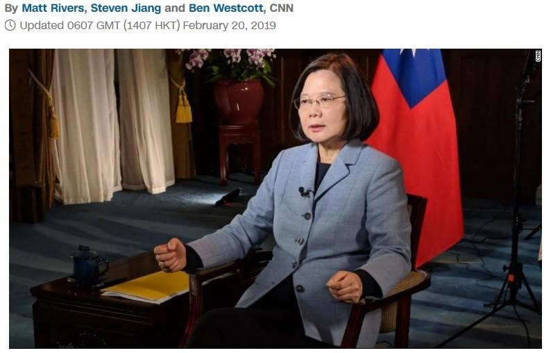 President Tsai. (Screenshot from CNN website)