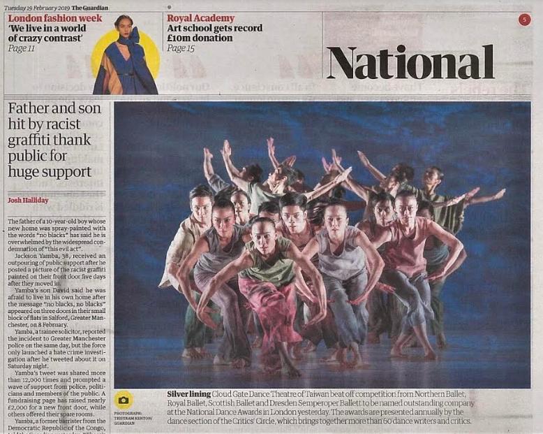 英國衛報大篇幅報導:雲門獲「最傑出舞團獎」
