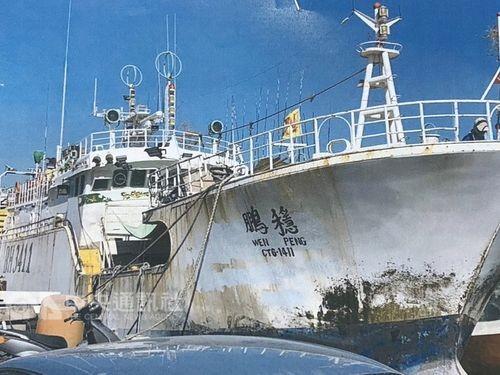 Photo courtesy of Tung Kang Fishermen's Association