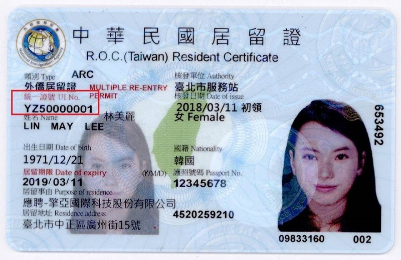 A sample of ROC resident certificate ID for foreigners (photo courtesy of the MOI)