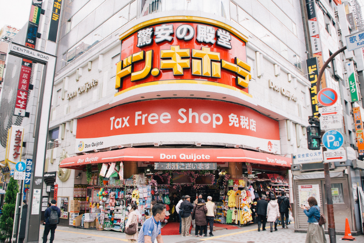 Don Quijote shop in Tokyo (Image/Flickr)