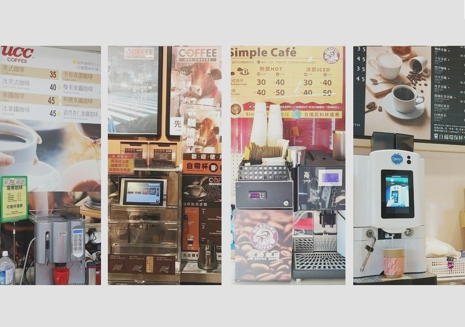 隨著咖啡需求量每年不斷增加,許多消費零售通路,如頂好、全聯和美廉社和義美也加入搶攻黑金市場。(圖/台灣英文新聞)