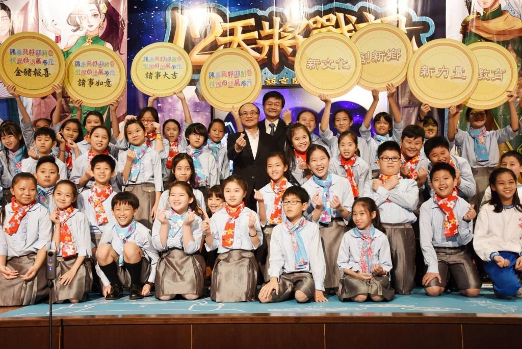 (圖片來源:台北市政府教育局)