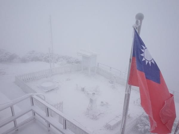 Snow on Yushan. (CWB image)