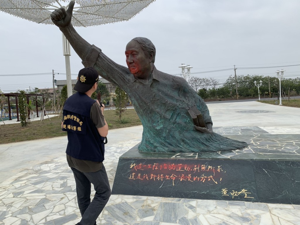 The statue of Taiwan Independence activist leader Yuzin Chaotong Ng in Tainan.