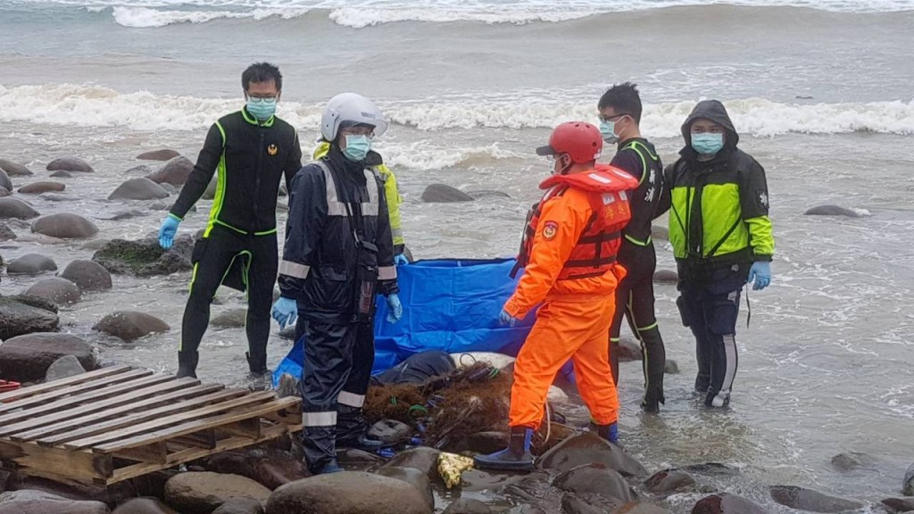 (Photo from Coast Guard)