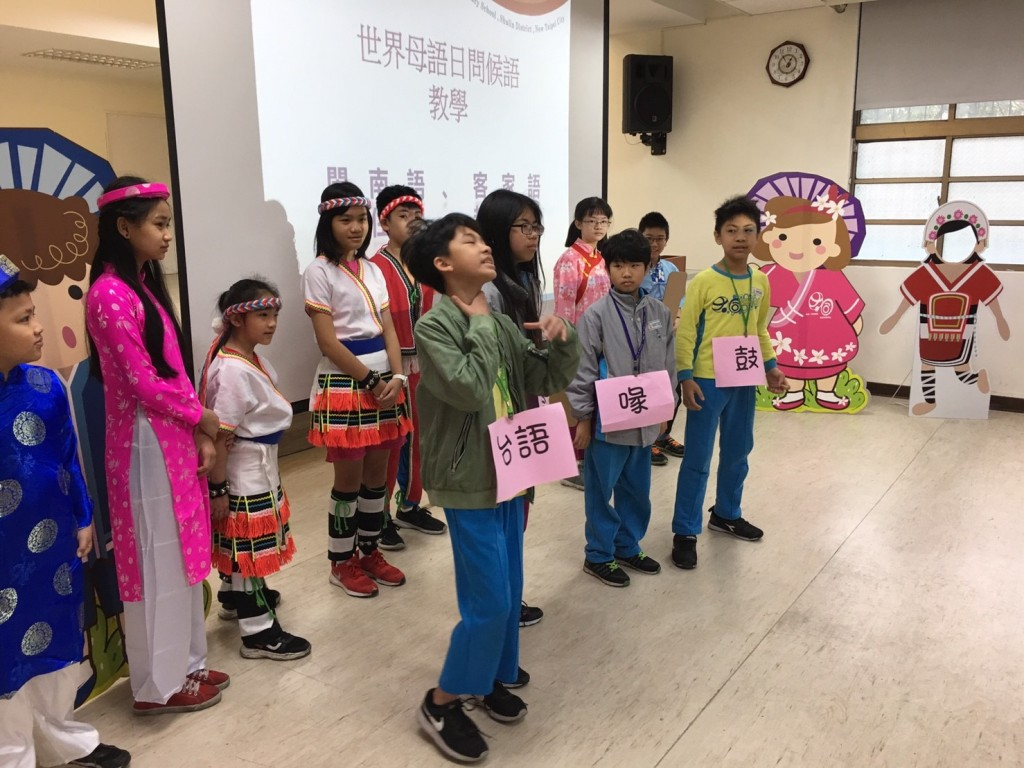 圖為大同國小母語問候教學(圖片來源:新北市教育局)