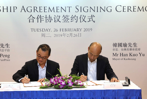Seah Kian Peng and Han Kuo-yu sign the agreement on produce from Kaohsiung