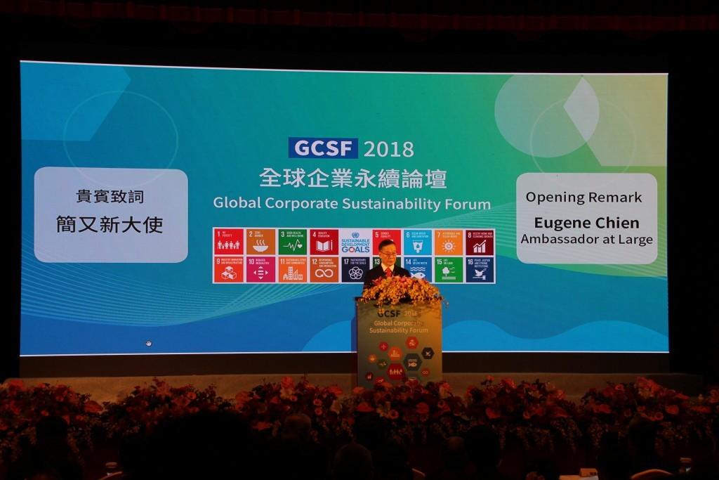 台灣永續能源研究基金會董事長簡又新。