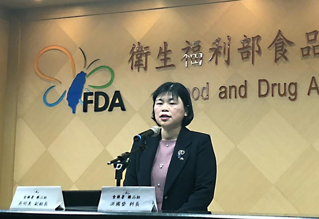 衛福部食藥署藥品組副組長吳明美27日宣布,新增3款降血壓藥部分批號遭檢出原料藥含不純物。