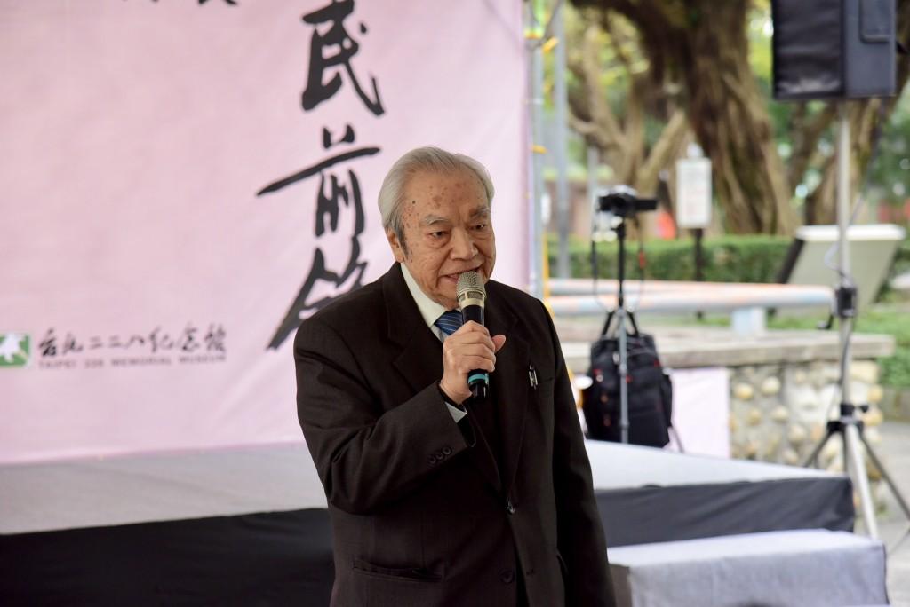 二二八受難者家屬徐世雄(台北市文化局提供)