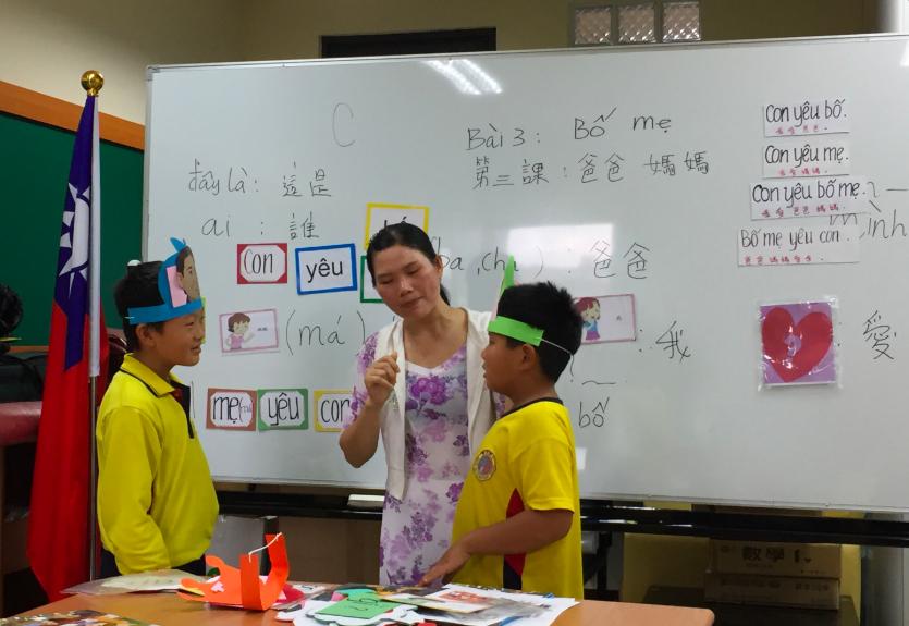 越南語教學(圖/新住民子女教育網)