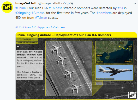 China has stationed 4 strategic bombers just 450 km from Taiwan (screenshot from twitter.com/imagesatintl)