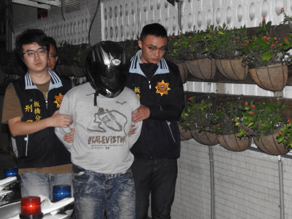 Ye arrested by New Taipei Police Officers