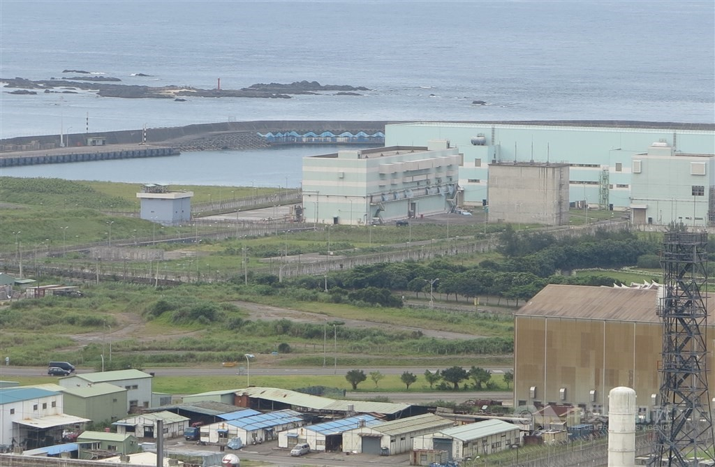 Taiwan's Fourth Nuclear Power Plant.