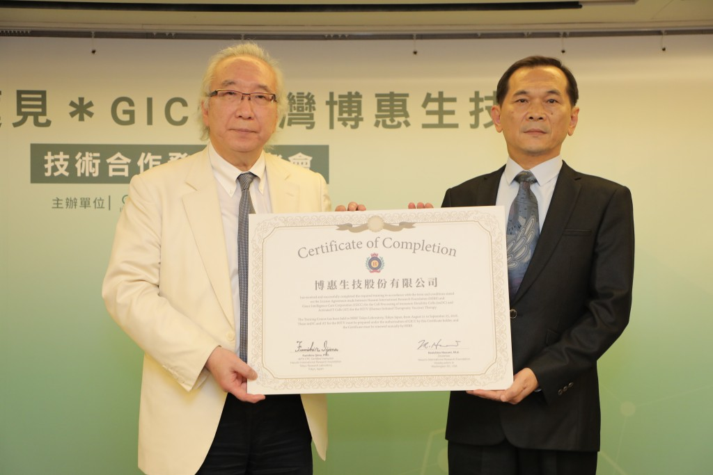 蓮見醫師(左)與GICC董事長大合照。