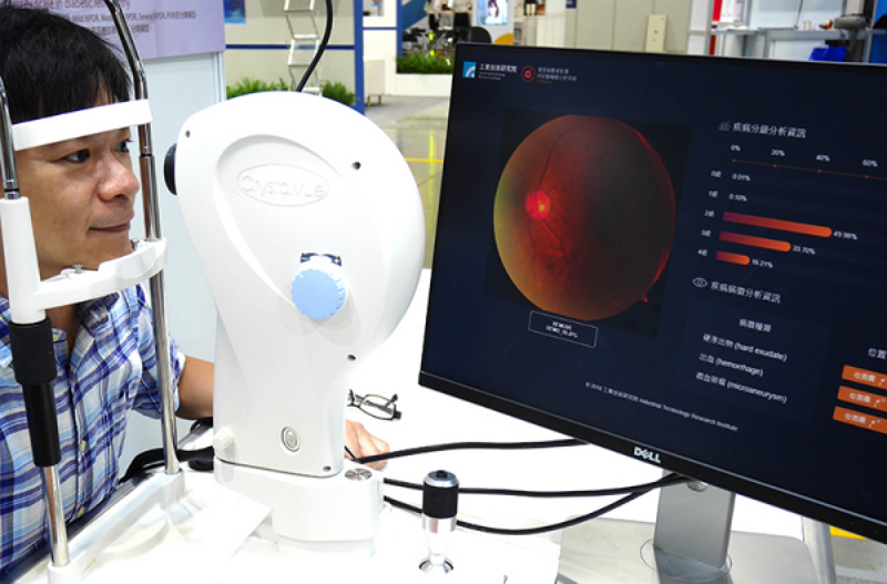 AIoT application for vision image analysis (Photo/ITRI)