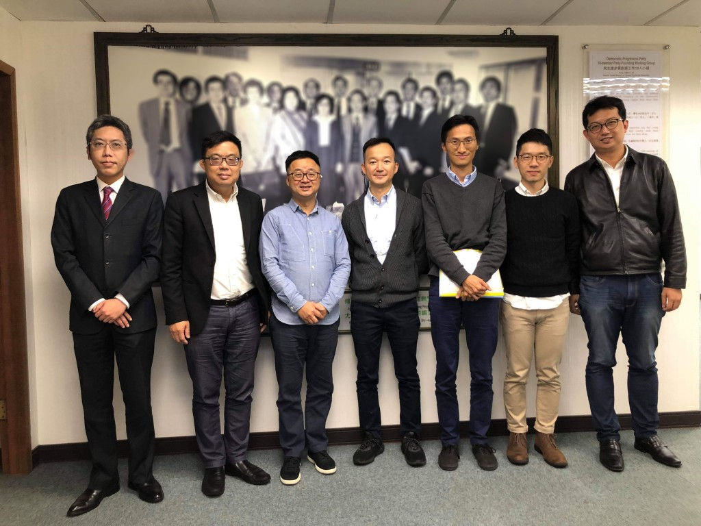 Hong Kong legislators visited the DPP to discuss the extradition issue.